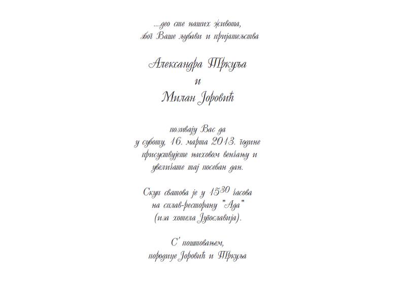 Poruka za vjenčanje tekstovi SMS poruke